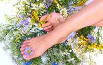 Какие ванночки для ног можно делать от грибка в домашних условиях