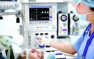 Наркозно-дыхательное оборудование для медицинских учреждений