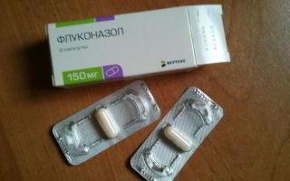 Самые эффективные таблетки от грибка стопы и ногтей