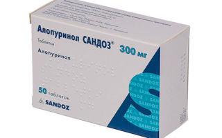 Как применять препарат Аллопуринол при подагре