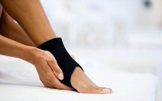 Как лечится частичный разрыв связок голеностопного сустава