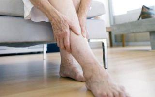 Как и чем эффективно лечить судороги ног по ночам