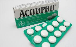 Как правильно применять Аспирин при подагре